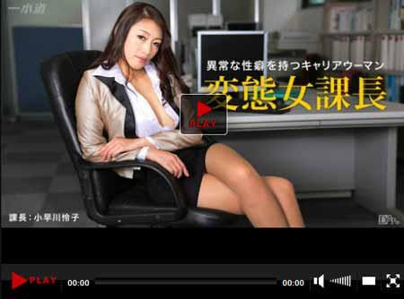 へい動画で小早川怜子がノーパンにパンスト姿で男たちに卑猥な言葉の礫を浴びされ絶頂