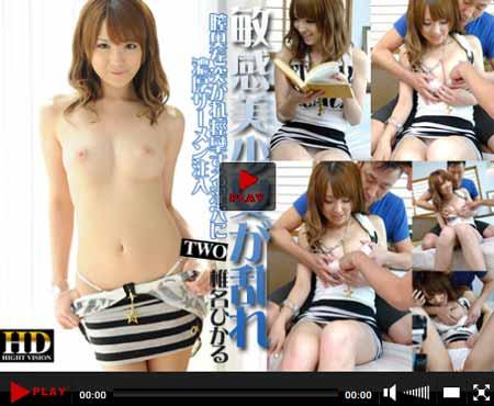 へい動画で椎名ひかるが奥をガンガン突かれまくると濃厚な汁がたっぷり逆流
