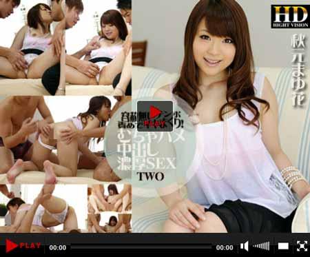 へい動画で水沢杏香が何度も生竿をおねだりし淫語を連発しながら何度もイキまくり